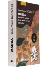 Manga - Couverture - (c) Stripologie.com