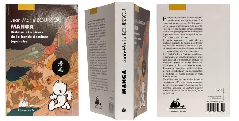 Manga - Couverture et dos - (c) Stripologie.com