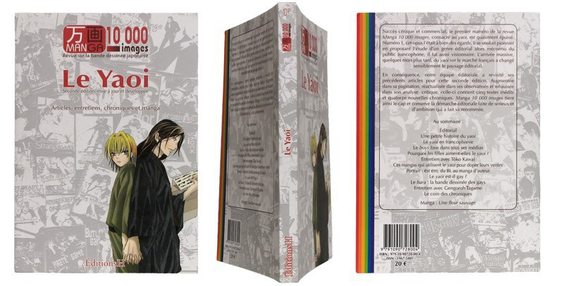 Manga 10 000 images - numéro 1 - Le Yaoi - Couverture et dos - (c) Stripologie.com