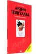Akira Toriyama - Couverture - (c) Stripologie.com