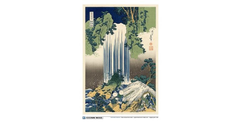 Mino no kuni Yoro no taki - Katsushika Hokusai - (c) Coconino & Co / Katsushika Hokusai / Stripologie.com