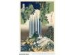 Mino no kuni Yoro no taki, détail - Katsushika Hokusai - (c) Coconino & Co / Katsushika Hokusai / Stripologie.com