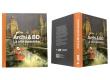 Archi & BD - Couverture et dos - (c) Stripologie.com