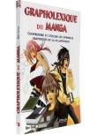 Grapholexique du manga - Couverture - (c) Stripologie.com