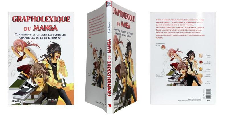 Grapholexique du manga - Couverture et dos - (c) Stripologie.com