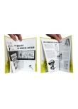 Sur les traces de Marcel Gotlib - Pages intérieures - (c) Stripologie.com